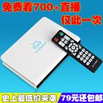 易点播E-BOXTV高清智能网络电视机顶盒 wifi无线网络机顶数字播放器
