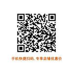 云南丽江纯天然高原玛卡干果 干片粉100g/瓶
