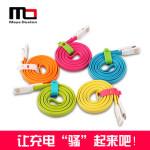 MD iPhone5数据线苹果5s数据线 iPhone5s手机线 iPad4 Air充电器线