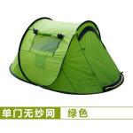悠景户外双人 一秒速开防雨防紫外线全自动帐篷