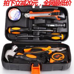 家用工具套装 五金工具组套