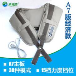 蒸舒康PJ01-1 肩部腰部颈椎按摩器 按摩披肩颈肩乐捶打肩带