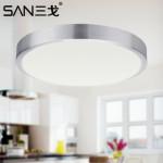 三戈 LED圆形吸顶灯 卧室灯 厨卫灯 阳台灯