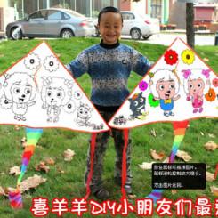 潍坊diy空白风筝 儿童亲子手绘创意风筝