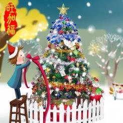 旺加福 加密发光豪华圣诞树1.5米 圣诞树装饰品
