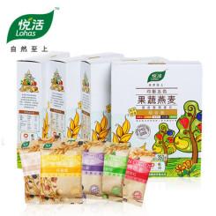 中粮Lohas悦活 优选澳洲即食果蔬燕麦组合装 350g*4盒装