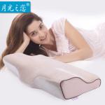 月光之恋 全方位蝶形理疗枕记忆枕护颈枕 颈椎保健枕枕头枕芯