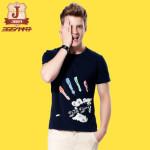 J365+1 夏季2015新款男士短袖t恤 圆领韩版修身印花半截袖打底衫