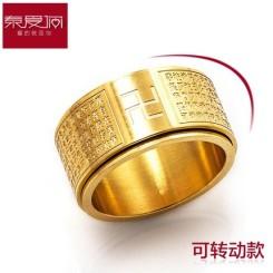 泰爱你 般若波罗密经文戒指 钛钢饰品男士指环尾戒