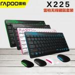 Rapoo雷柏 X225键盘鼠标套装 电脑游戏办公8000无线键鼠套装