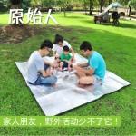 原始人 铝膜防潮垫 加厚加宽户外超大2米野餐垫