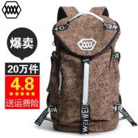 沃曼威斯 休闲双肩包男士背包新款韩版女学生书包旅行电脑包 18款可选