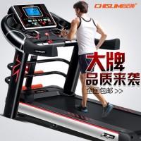 CHISLIM启迈斯 R8跑步机家用多功能电动折叠特价超静音健身器材