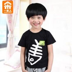 一家人 2015童装男童短袖t恤纯棉儿童T恤男孩韩版夏装中大童体恤衫