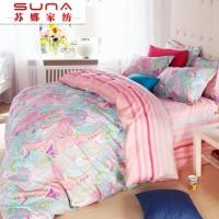 苏娜国际 全棉家纺四件套春夏纯棉婚庆床上用品床单被套1.5米1.8m