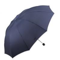 天堂伞 加大加固纳米拒水晴雨伞 全钢伞架遮阳伞 超强防晒防紫外线两用伞 6色可选