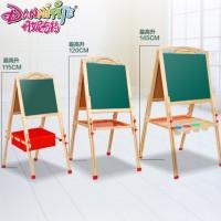 丹妮奇特 儿童画板画架套装磁性双面升降写字板 大号实木画画黑板 9款可选