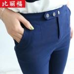 比丽福 秋季高腰紧身小脚九分裤铅笔裤 4色可选