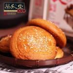 天猫双11预售:荣欣堂 手撕旋饼1400g整箱 太谷饼 纯手工糕点零食品