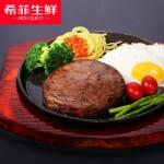 希菲 澳洲进口 家庭牛排团购套餐冷冻牛排套餐10块1500g 赠:刀叉2套+黄油等
