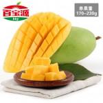 百宝源 越南进口青芒果小香芒新鲜水果 5斤