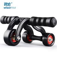良芳 新款欧式健腹轮 腹肌轮健身器材 家用多功能三轮运动滚轮健身轮巨轮+送跪垫送刹车板