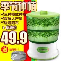容威 DYJ-A01 全自动大容量家用双层豆芽机果蔬机发芽机