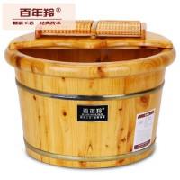 百年羚 JH-25香柏木桶足浴桶泡脚桶带盖洗脚盆木盆洗脚桶 配送按摩器