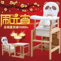 南极人 儿童餐椅实木多功能宝宝座椅小孩吃饭桌婴儿餐桌椅便携无漆