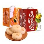 ABD 泰国原料越南风味榴莲饼 芒果饼1000g 新鲜饼干酥 糕点 零食小吃