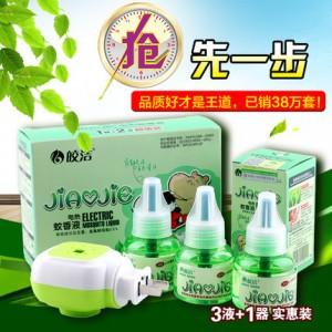 皎洁 电热蚊香液 3瓶套装送加热器+1瓶 孕妇驱蚊液婴儿液体无味灭蚊水