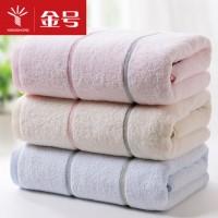 金号 纯棉成人大浴巾素色大气居家 吸水实用舒适 多款可选140*68cm