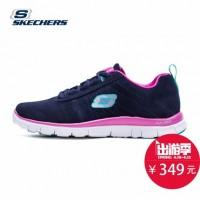 Skechers斯凯奇 舒适轻便女款运动鞋 休闲低帮防滑跑步鞋99999858