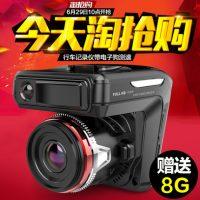XGE S4S行车记录仪带电子狗测速一体机高清1080P夜视迷你三合一云狗