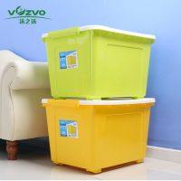 沃之沃 塑料收纳箱特大号储物箱衣服整理箱置物箱家居收纳储物 66升2个