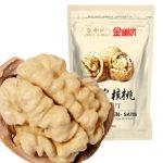 金喇叭 坚果零食特产原味/奶香薄皮孕妇纸皮大核桃新鲜新货450g