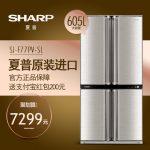 Sharp夏普 SJ-F77PV-SL 多门进口家用风冷无霜双对开门四门冰箱