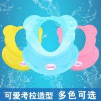 思宝瑞 宝宝洗头帽儿童洗发帽防水护耳弹性硅胶婴儿洗澡浴帽可调节 3色可选