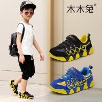木木兔 男童鞋儿童运动鞋夏季网面女童鞋子透气宝宝中大童休闲网鞋 8款可选