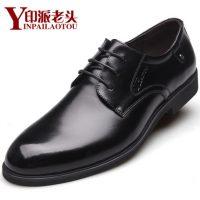 印派老头 男士皮鞋真皮系带商务休闲皮鞋夏季英伦透气牛皮正装男鞋