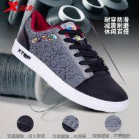 XTEP特步 男鞋休闲鞋夏季透气旅游鞋子学生运动鞋韩版潮滑板鞋985319319566