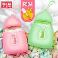 Relea物生物 小可便携玻璃杯 透明随手杯 创意家用花茶杯 可爱学生水杯子 5色可选