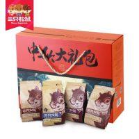 三只松鼠 中秋坚果大礼包1208g 休闲零食干果礼盒组合6袋 活力橙 中秋礼品