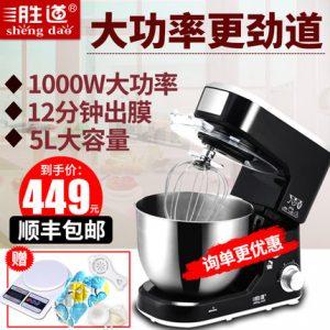 胜道 SC-236A和面机家用多功能厨师机 全自动电动揉面机打蛋器