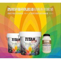 TITAN堤丹 内墙乳胶漆白色环保净味涂料可调彩色家用套装(4L面漆*2+1L底漆)