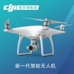 DJI大疆 2016新品精灵Phantom 4新一代一体式智能航拍无人机