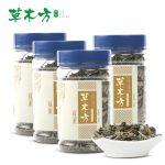 草木方 新莓茶 野生茅岩霉茶 藤茶嫩叶非张家界莓茶40g*4罐