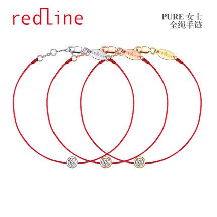 红绳玫瑰戒指编法图解