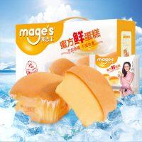 mage's麦吉士 鲜蛋糕 零食小蛋糕 早餐食品 面包 早餐 整箱蒸蛋糕1280g