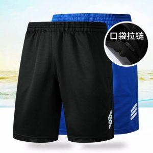 杰克传洋 2016夏季男士休闲短裤运动五分裤大码宽松跑步沙滩男裤中裤子